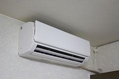 ご家庭のエアコン